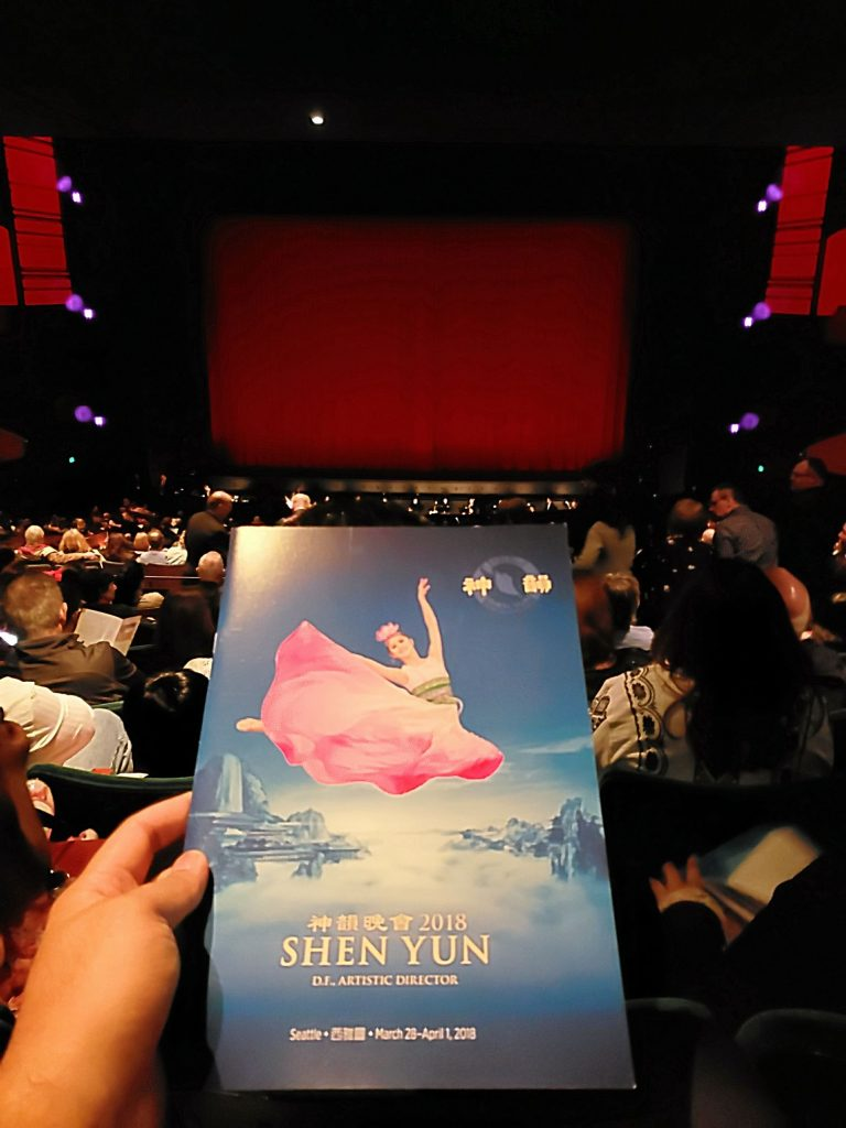 Attended Shen Yun, a classical Chinese dance show banned in China (jeez communism!). It was good but I could do without the cheesy projections and the particularly rude audience. Stop talking/eating/coughing/texting and control your kids! — attending Shen Yun 2018 - Seattle at McCaw Hall.