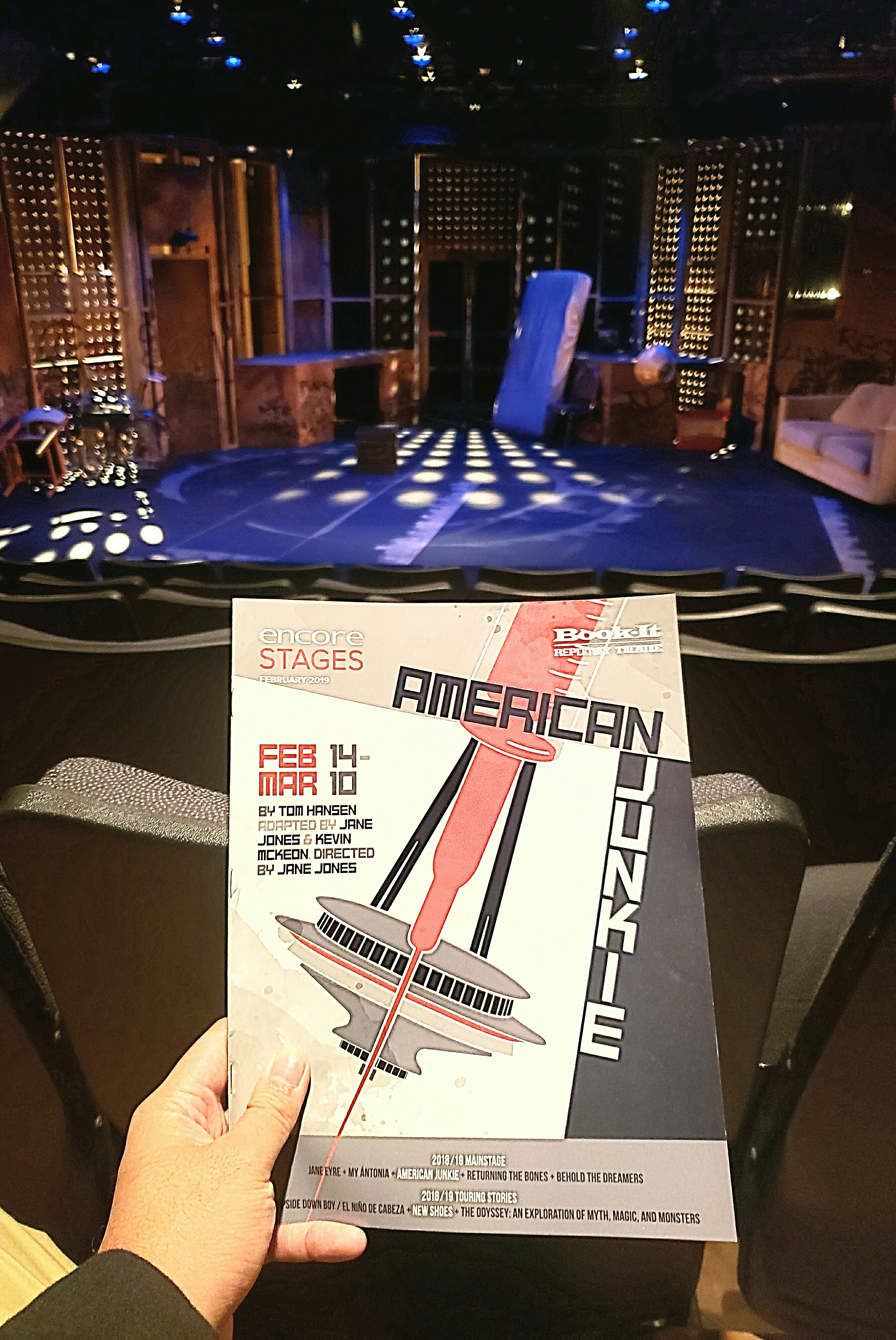 Watched the stage #play adaptation of